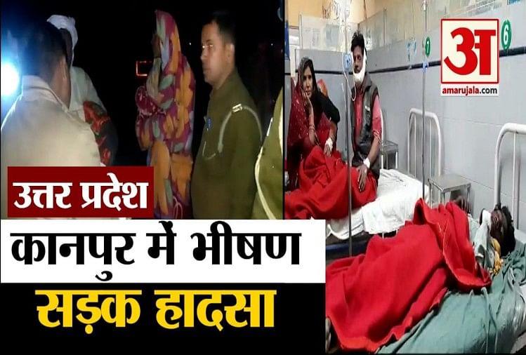 उत्तर प्रदेश के कानपुर में भीषण सड़क हादसा, अनियंत्रित ट्रक पलटने से 6 की मौत