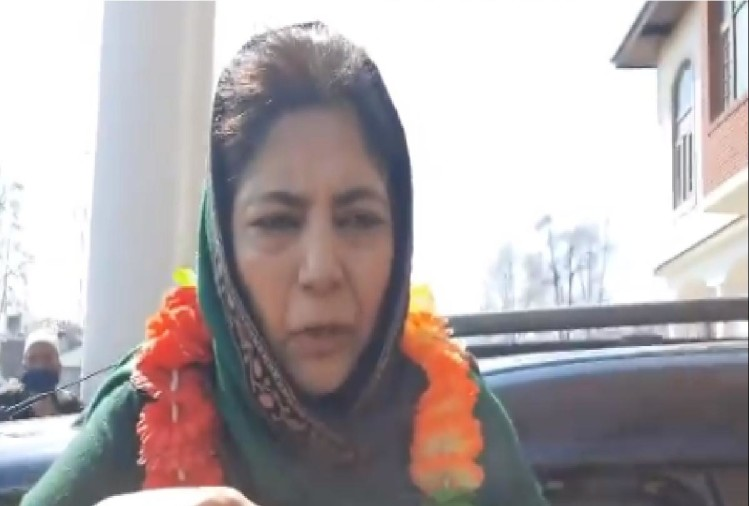 Mehbooba knocked on the door of High Court for passport, said – rights are being violated
