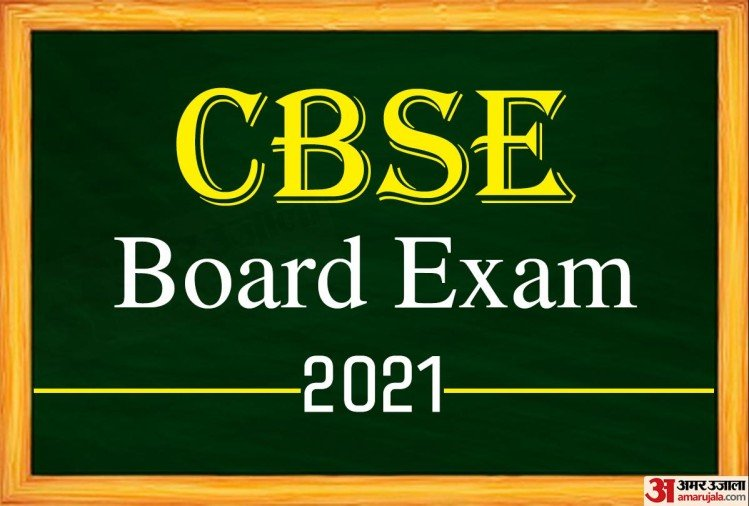 CBSE Board 10th-12th Revised DateSheet and Time-Table