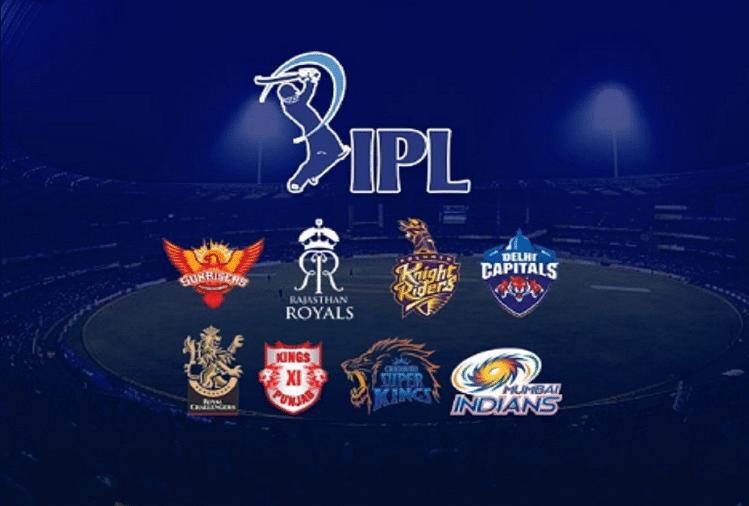 Corona Hit On Ipl 2021 Bcci Takes Big Decision Cancels All Remaining  Matches Of This Season - आईपीएल 2021 पर कोरोना की मार: बीसीसीआई ने लिया  बड़ा फैसला, स्थगित किए सभी बचे