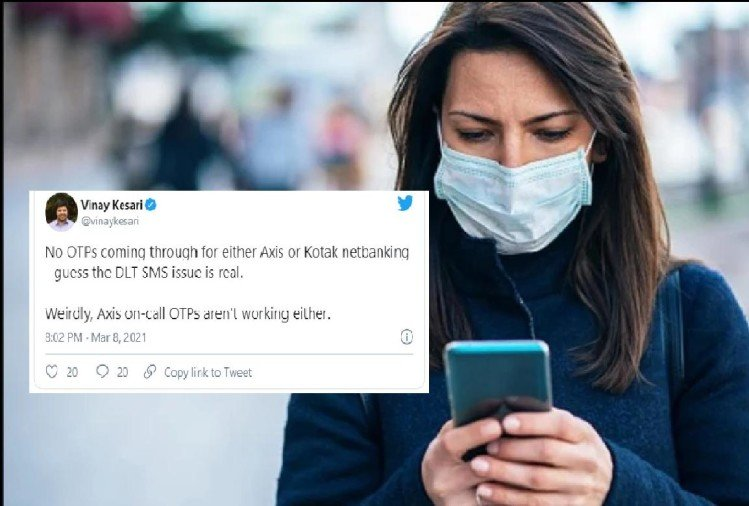 Khaskhabar/ओटीपी यानी वन टाइम पासवर्ड समय से न आने की समस्या से देश के हजारों लोग जूझ रहे हैं। यह दिक्कत सिर्फ बैंक, ई-कॉमर्स या अन्य कंपनियों की सर्विस इस्तेमाल करते वक्त ही नहीं आ रही, बल्कि को-विन रजिस्ट्रेशन, डेबिट कार्ड