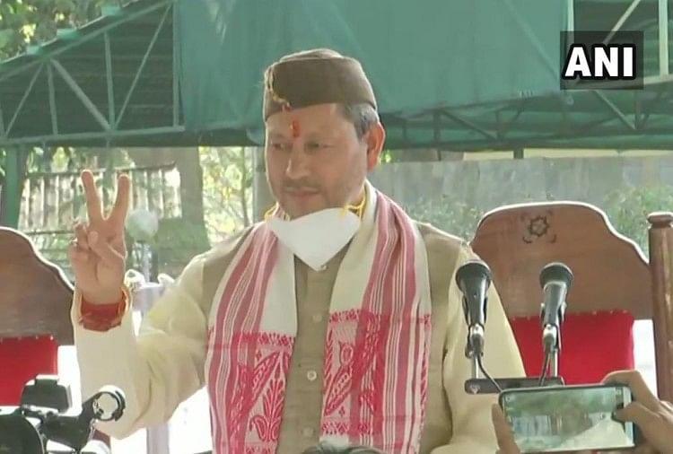 तीरथ सिंह रावत: जिस भी भाजपा नेता ने देवभूमि में बहाया पसीना, पलटी उसकी 'किस्मत'