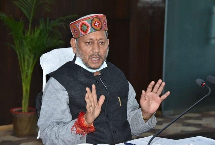 उत्तराखंड सियासी संकट : 114 दिन के मुख्यमंत्री तीरथ सिंह रावत की विदाई के पीछे हैं ये कारण