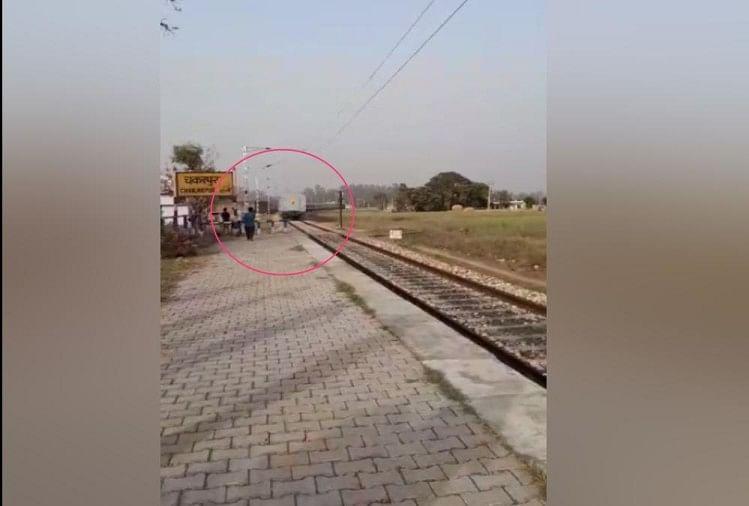 उत्तराखंड: अचानक उल्टी दौड़ने लगी दिल्ली से टनकपुर आ रही पूर्णागिरि जन शताब्दी एक्सप्रेस, मचा हड़कंप