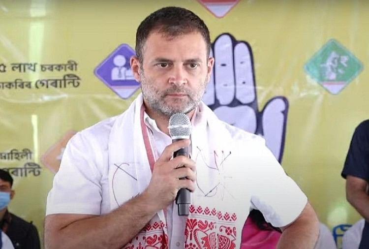 असम: राहुल गांधी ने आरएसएस पर साधा निशाना, बोले- मैं नरेंद्र मोदी नहीं, मैं झूठ नहीं बोलता