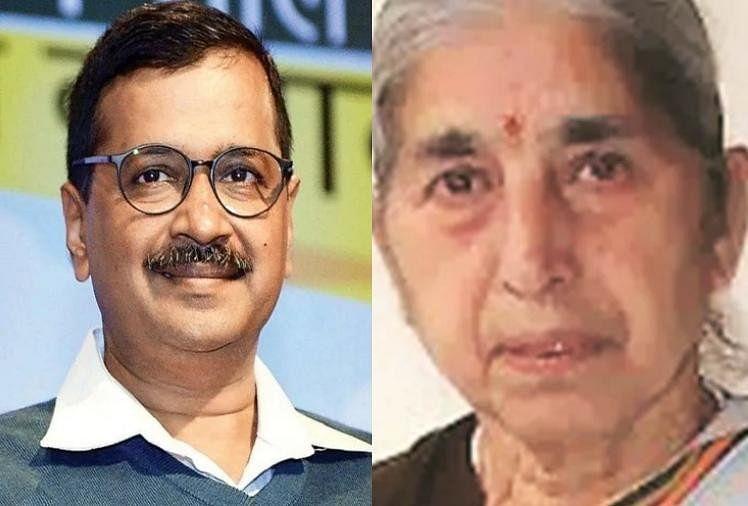 सियासत : अरविंद केजरीवाल से मिलीं ये दिग्गज नेता, औचक मुलाकात से सकते में भाजपा, सियासी गलियारों में हलचल तेज
