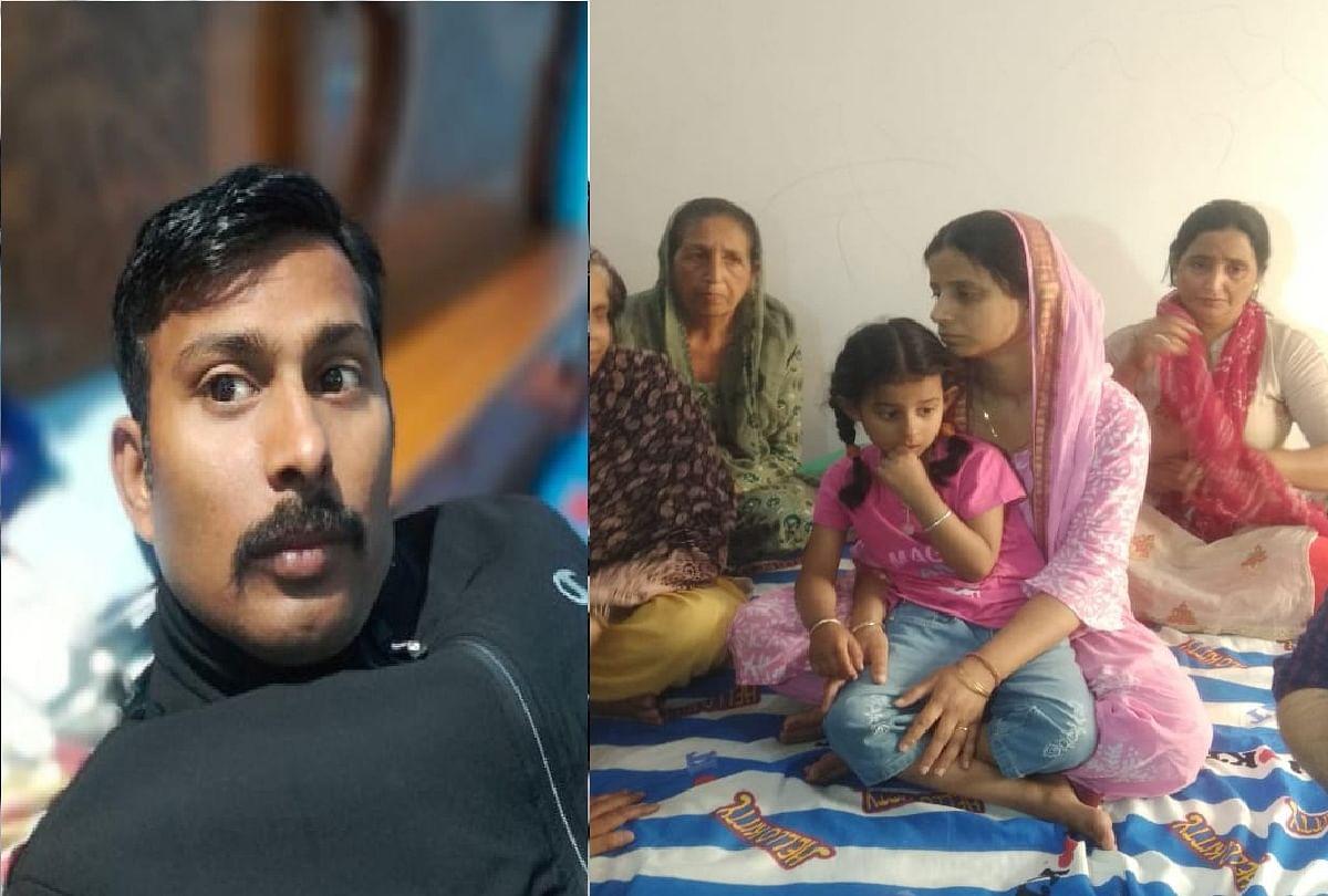 Chhattisgarh Naxal Attack Cobra Ommando Missing Wife Said Bring My Husband Back