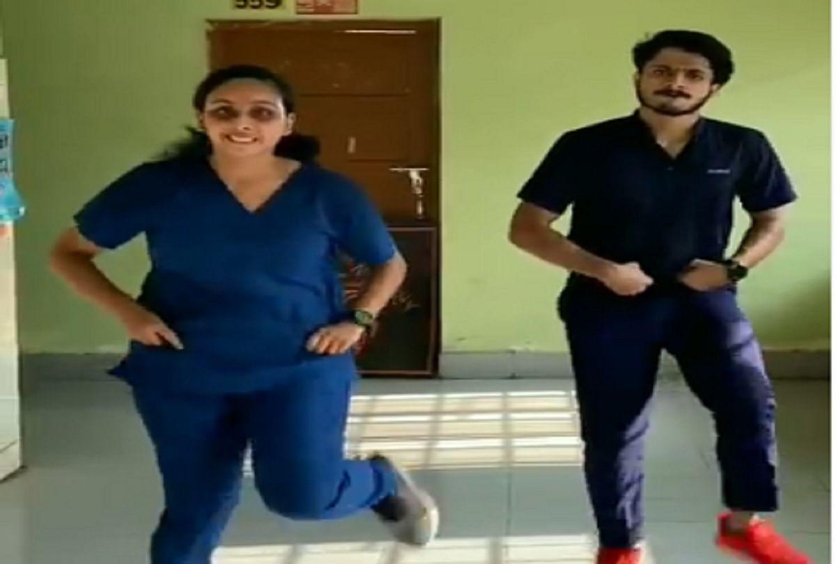 मेडिकल स्टू़डेंट का डांस वीडियो वायरल