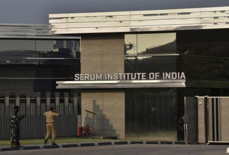 सीरम इंस्टीट्यूट ऑफ इंडिया