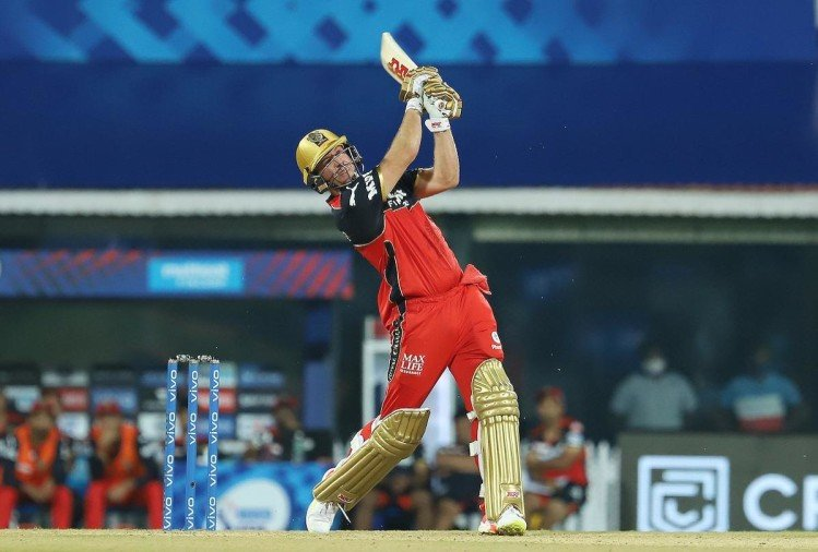 आईपीएल 2021 आरसीबी जीत