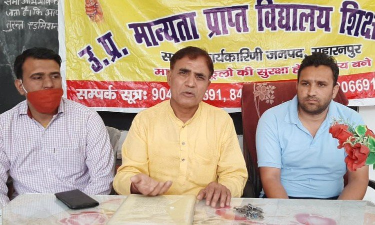 Teachers demonstrate on 10th in Saharanpur