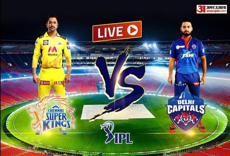 DC vs CSK IPL 2021 Live Score: बर्थड ब्वॉय पंत ने टॉस जीतकर गेंदबाजी चुनी, रैना की जगह उथप्पा चेन्नई टीम में शामिल