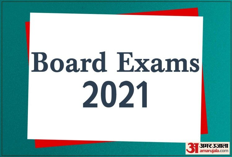 Mizoram Government Has Ordered A Probe Into Alleged Laxity Of A School In Submitting Internal Assessment Marks – कार्रवाई : आंतरिक मूल्याकंन अंक अपलोड करने में देरी, प्राचार्य निलंबित व जांच भी शुरू