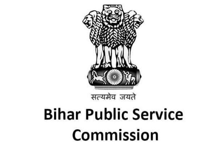 बीपीएससी 66वीं मुख्य परीक्षा: आयोग ने जारी किया नया शेड्यूल, 29 जुलाई से होंगी परीक्षाएं, पढ़ें विस्तृत खबर