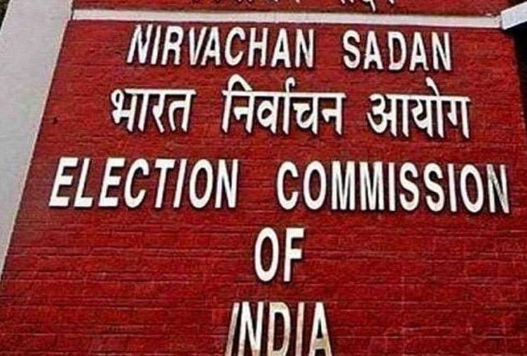 लोकसभा, विधानसभा उप चुनाव की घोषणा हो सकती है 10 दिन में
