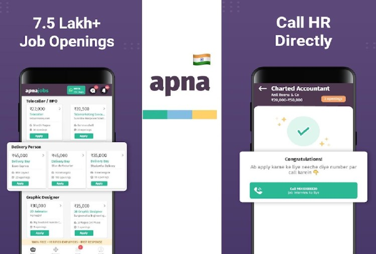 National Skill Development Corporation And Apna App Join Hands To Provide  The First Ever Professional Networking Platform To Blue Grey Collared  Workers - मजदूरों को रोजगार देने के लिए Apna एप ने