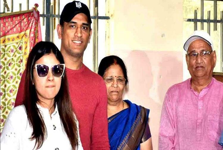 महेंद्र सिंह धोनी का परिवार