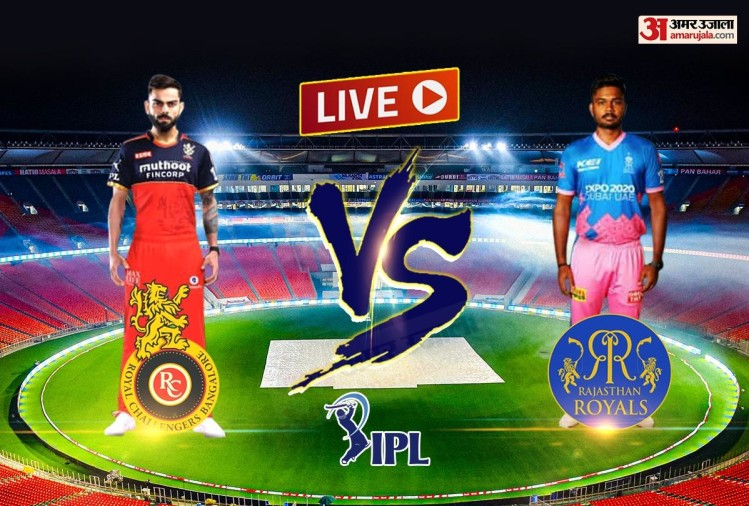 RCB vs RR Live Cricket Score, IPL 2021 Match Today Live News Updates in Hindi Royal Challengers Bangalore defeated Rajasthan Royals