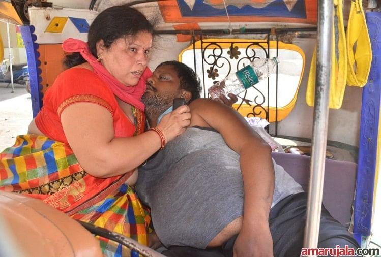 ऑटो में बीमार पति को लेकर बैठी महिला
