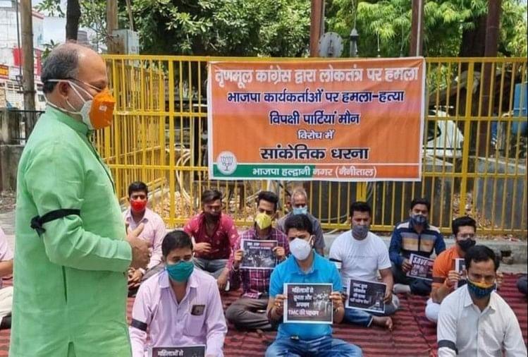 उत्तराखंड : बंगाल हिंसा पर टीएमसी के खिलाफ सभी 252 मंडलों में भाजपा कार्यकर्ताओं ने दिया धरना
