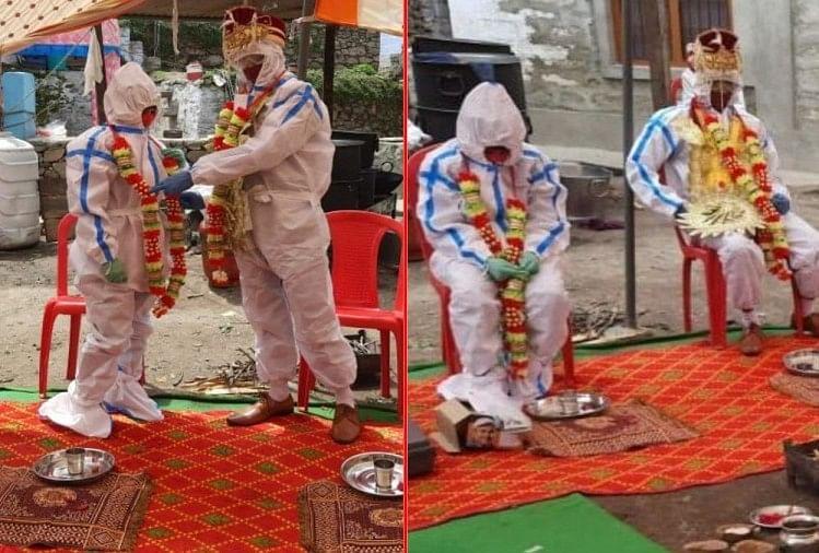 उत्तराखंड: शादी के दिन दुल्हन को हुआ कोरोना, फिर पीपीई किट पहनकर एक-दूजे के हुए भूपेंद्र और विनीता, तस्वीरें...