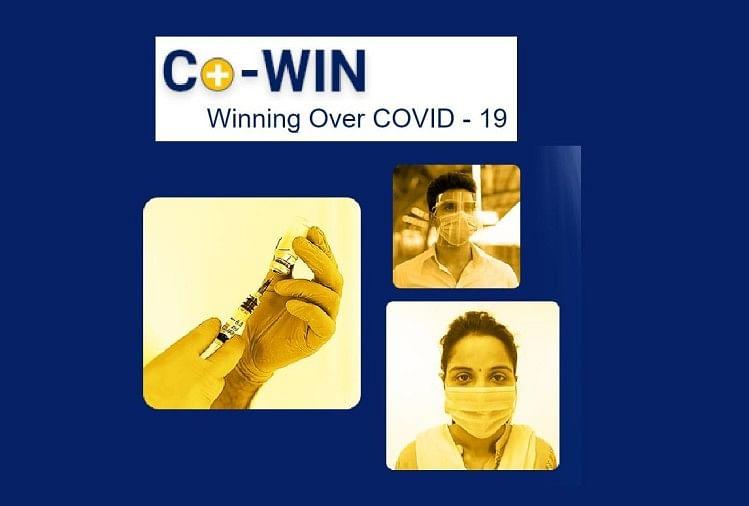 वैश्विक सम्मेलन: कोविन पोर्टल की सफलता की कहानी 20 देशों के साथ साझा करेगा भारत