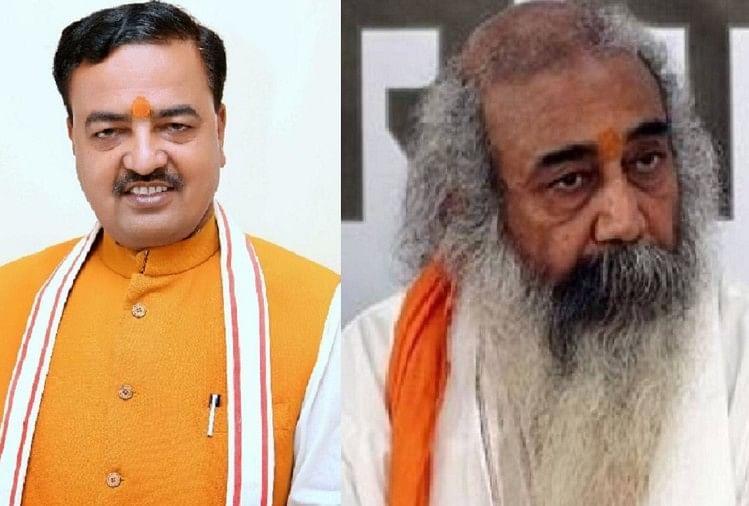 Kurukshetra: Before Upcoming Up Election Deputy Cm Keshav Maurya Can Be The  State Bjp President, Congress Can Field Acharya Pramod Krishnam In Front Of  Yogi - कुरुक्षेत्र: केशव मौर्य हो सकते हैं