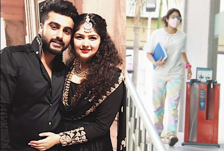अपडेट: अर्जुन कपूर की बहन अंशुला को अस्पताल से मिली छुट्टी - Entertainment  News: Amar Ujala