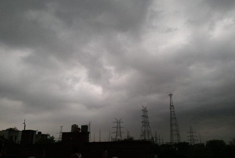 Weather Forecast Update Today In Up Latest News: Weather News, Monsoon - Up  Weather Update: आज दस्तक दे सकता है मानसून, मौसम विभाग ने जारी किया अलर्ट -  Amar Ujala Hindi News Live