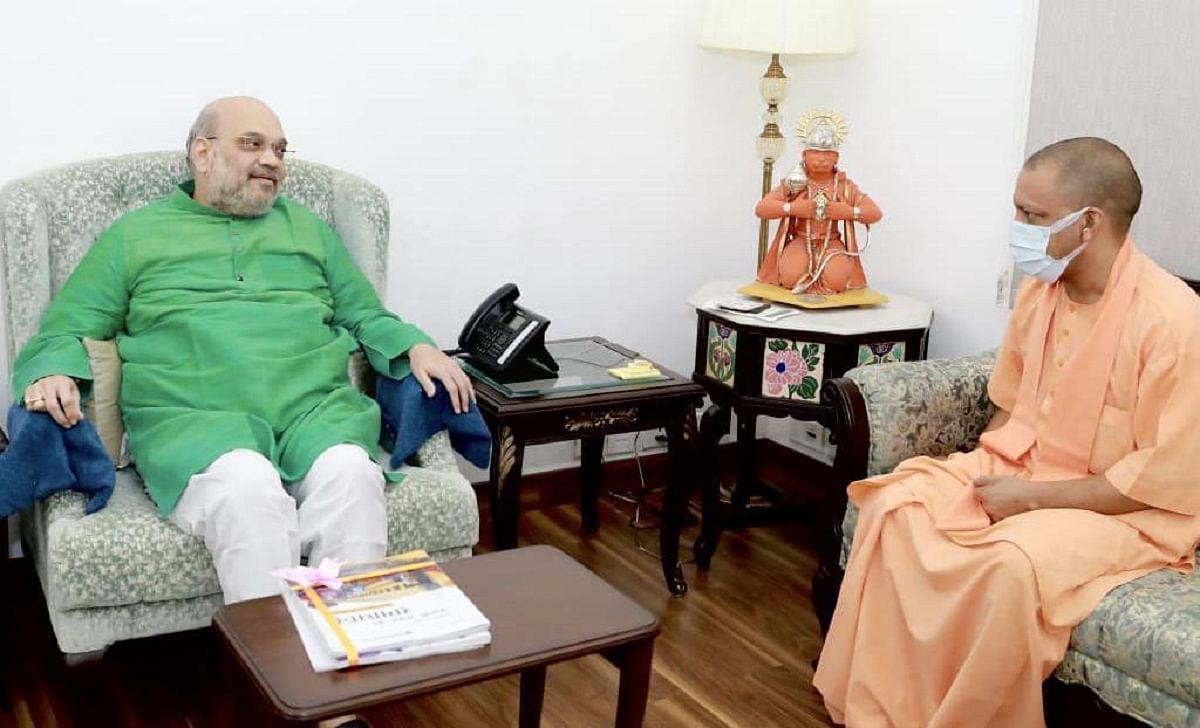 अमित शाह से दिल्ली में मिले योगी आदित्यनाथ