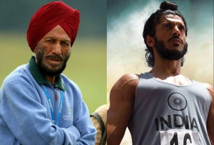 मिल्खा सिंह का निधन: फरहान अख्तर ने पर्दे पर जीवंत कर दिया था फ्लाइंग सिख का किरदार - Entertainment News: Amar Ujala