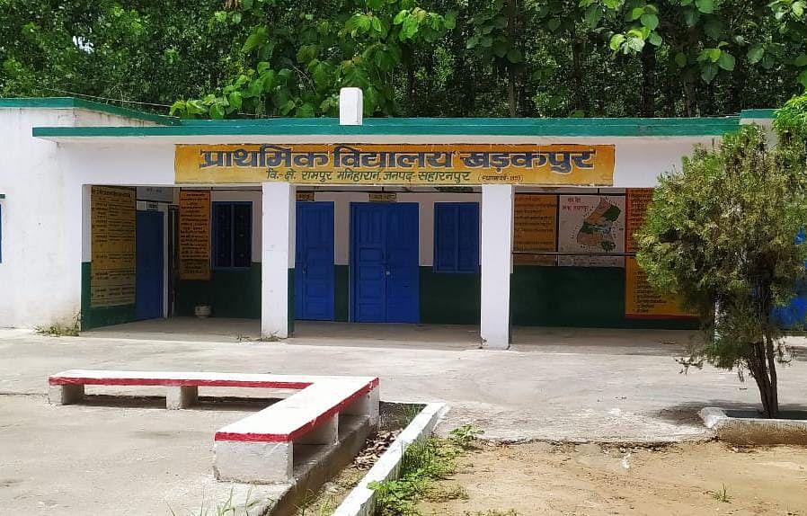 गांव खड़गपुर स्थित प्राथमिक विद्यालय