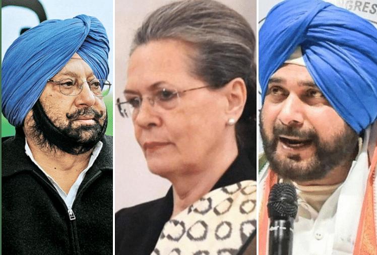 कांग्रेस में कलह:  Download Amar Ujala App for Breaking News in Hindiअमरिंदर सिंह आज मिलेंगे सोनिया गांधी से , छह मंत्री और छह विधायक भी दिल्ली तलब