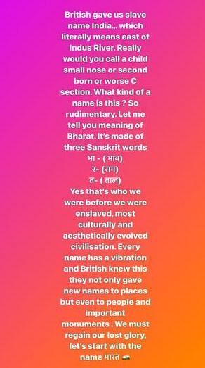 image source- Kangana Ranaut (Instagram)
