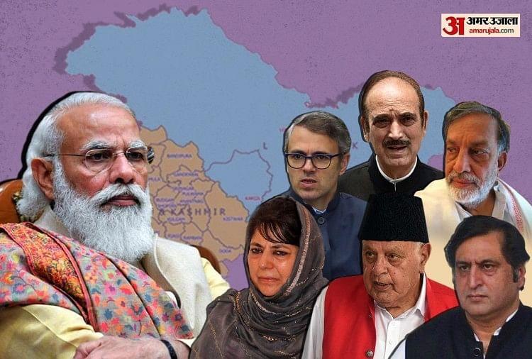 All party meeting on Jammu Kashmir
