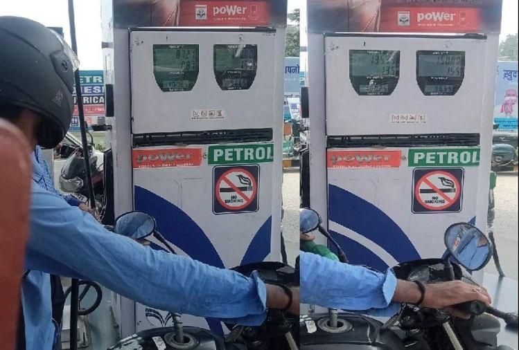 पेट्रोल के 100 के पार, लोगों में आक्रोश बढ़ना शुरू