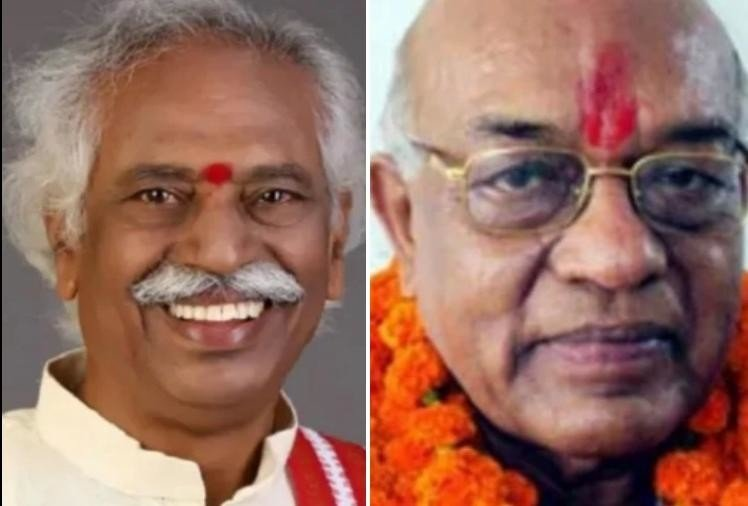 भाजपा शासनकाल में दूसरी बार बदले राज्यपाल, नहीं पूरा हुआ पांच साल का कार्यकाल