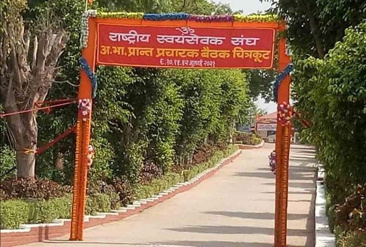 Rss Meeting: Speculations Of Reshuffle In Ram Mandir Trust, Question-and-answer With Champat Rai - आरएसएस की राष्ट्रीय चिंतन बैठक: राम मंदिर ट्रस्ट में फेरबदल के कयास, चंपत राय से सवाल ...