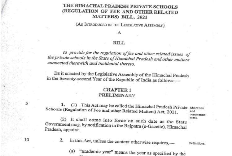 निजी स्कूलों की फीस नियंत्रित करने का विधेयक मानसून सत्र में पेश करने की तैयारी