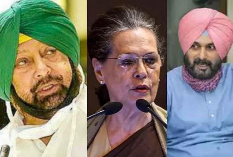 Punjab Congress Crisis: सोनिया गांधी से मिलने दिल्ली पहुंचे नवजोत सिद्धू, थोड़ी देर में होगी मुलाकात
