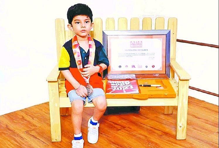 Meet Ludhiana Genius Boy Kunwar Pratap Singh - 'कंप्यूटर' है इस बच्चे का दिमाग: 23 मिनट 48 सेकेंड में 27 पुस्तकें पढ़ने का रिकॉर्ड, 40 तक पहाड़ा भी याद - Amar Ujala Hindi News Live