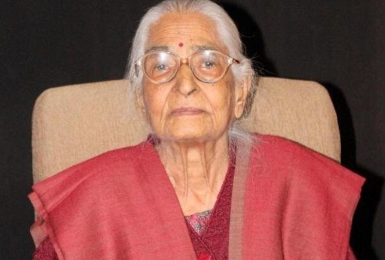 भारत की पहली महिला दंत चिकित्सक डॉ. विमला सूद का निधन, लाहौर से की थी पढ़ाई