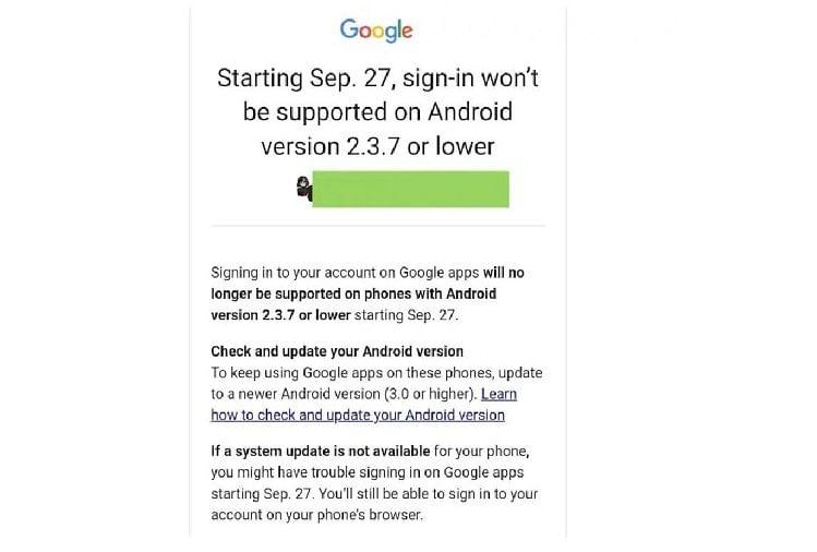 Google app update