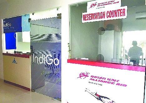 बरेली एअरपोर्ट का आरक्षण काउंटर।