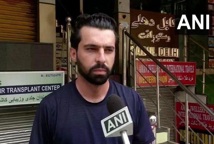 दिल्ली में रहने वाले अफगानी नागरिक अपने परिवार-दोस्तों को लेकर चिंतित
