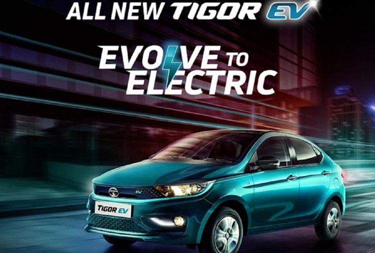 Tata Tigor EV 2021