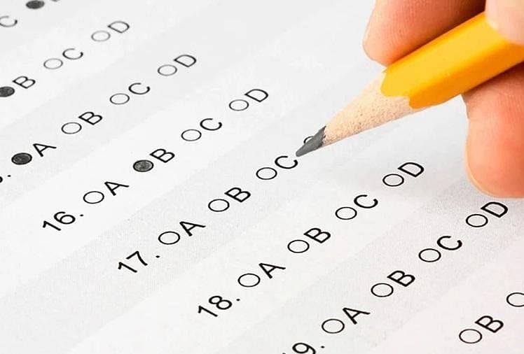 हरियाणा: कॉमन एलिजिबिलिटी टेस्ट के लिए शर्तों की गजट अधिसूचना जारी, जानें-क्या हैं नियम