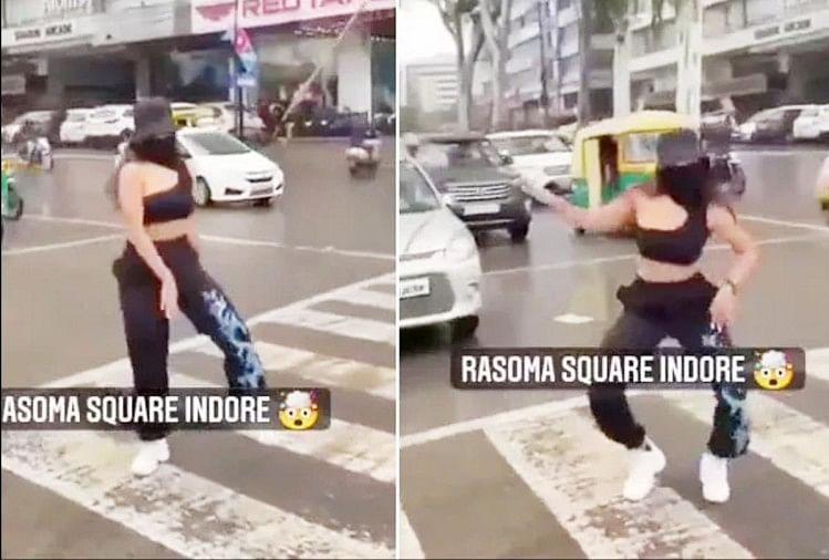 इंदौर: ट्रैफिक रोक स्टंट करते लड़के का वीडियो वायरल, तीन दिन पहले युवती ने भी किया था चौराहे पर डांस