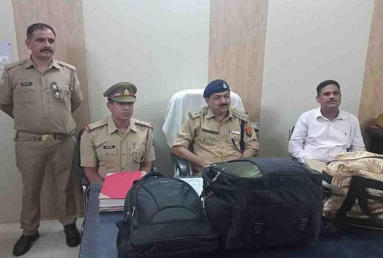 कानपुर: रेलवे पुलिस ने पकड़ा डेढ़ करोड़ का सोना, चार युवकों से पूछताछ, अब तक कबूली ये बात