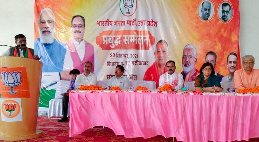 नजीबाबाद में भाजपा के प्रबुद्घ सम्मेलन में बोलते भाजपा नेता।
